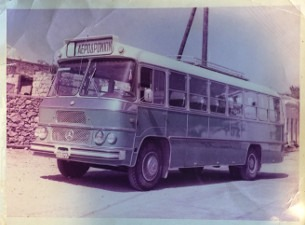 drakakis tours bus