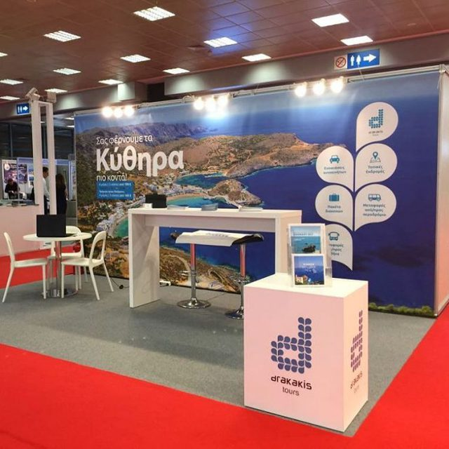 Greek Travel Show 2017 !    hellip